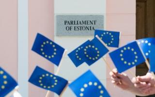 Euroopa Liidu eesistumine 2017, Parlamendi dimensioon