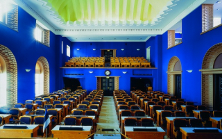 View of the Session Hall of the Riigikogu and its ceiling