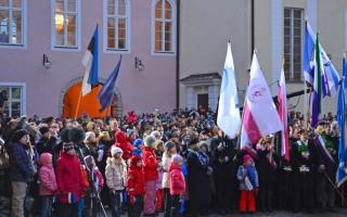 Vabariigi aastapäev