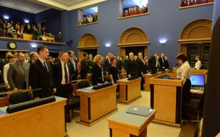 The opening sitting of the 13th Riigikogu began with the national anthem
