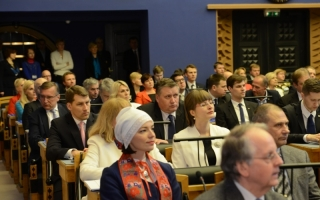 Opening sitting of the 13th Riigikogu