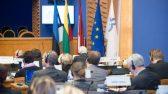 Balti Assamblee 33. istungjärgu avamine 2014. a, Riigikogu istungisaal