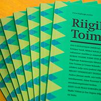 Parlamentaarne ajakiri Riigikogu Toimetised