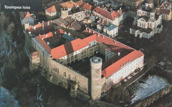 Trükise pilt, Toompea loss