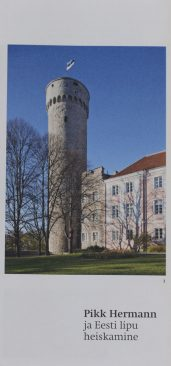 "The leaflet ""Tall Hermann"""
