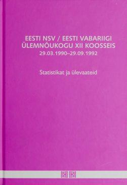 """Ülevaatekogumiku """"Eesti NSV / Eesti Vabariigi Ülemnõukogu XII koosseis: 29.03.1990–29.09.1992"""" esikaas"""