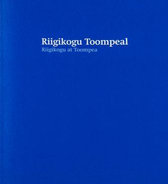 Trükis Riigikogu Toompeal