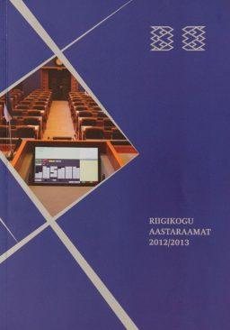 Raamatu kaanepilt, Riigikogu aastaraamat 2012/2013