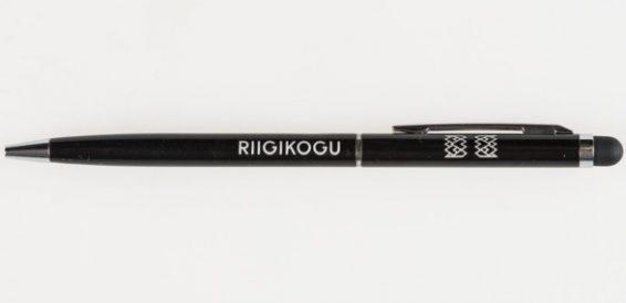 Riigikogu meene, pastakas