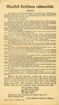 Eesti iseseisvusmanifest algses sõnastuses nagu seda levitati enne 24.02.1918