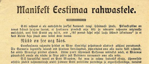 Manifest Eestimaa rahvastele