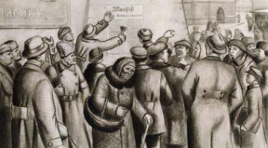 Rahvas loeb iseseisvuse manifesti Tallinnas. Joonistus Eesti Vabadussõda I, lk 44