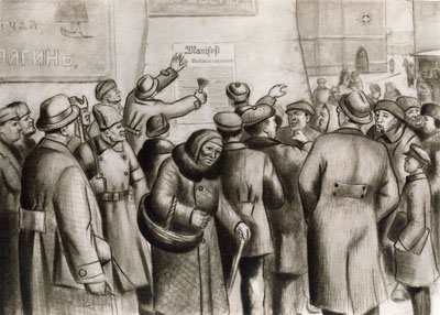 The people reading the Manifesto of Independence in Tallinn. Drawing from Eesti Vabadussõda I, p. 44.