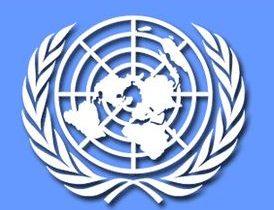 ÜRO logo