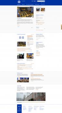 Riigikogu veebi avalehe ekraanipilt