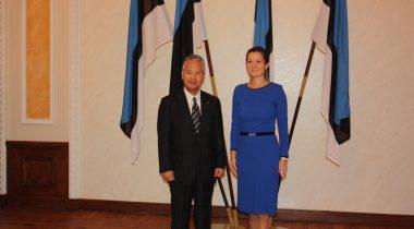 Anne Sulling ja Jaapani riigiminister