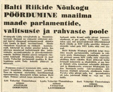 Rahva Hääl, 26. mai 1991.
