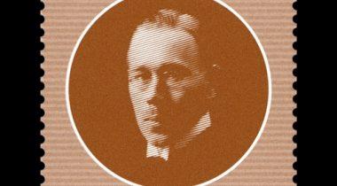 August Rei postmark