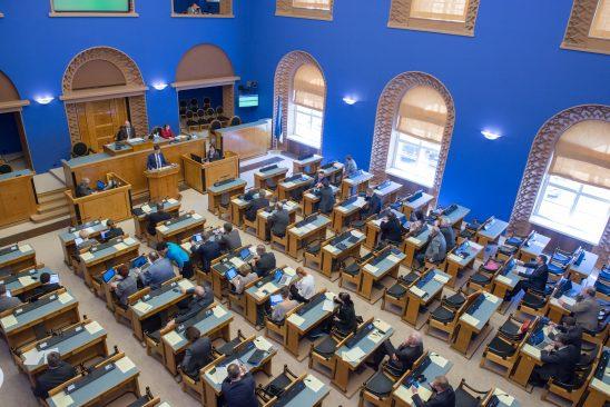 Täiskogu istung, 19. aprill 2016