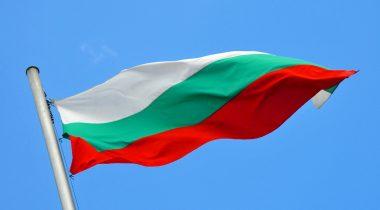 Bulgaaria lipp