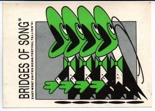 """Postkaart """"Laulusillad"""". Eesti Rahvusraamatukogu."""