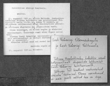 Toetusavaldused valitsusele. Tarmo Vahter. Vaba riigi tulek : 1991. Kuus otsustavat kuud. Tallinn: Eesti Ekspress, 2011.