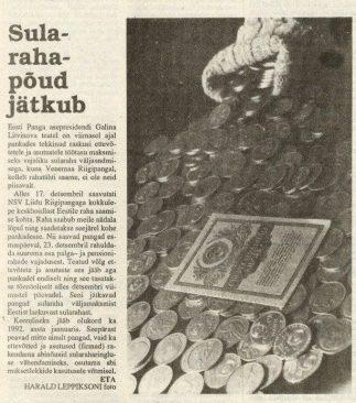 Meenutusi olmetasandilt – talongid ja sularahapõud. Rahva Hääl, 3., 19. dets. 1991.