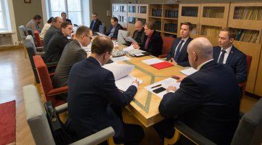 Конституционная комиссия