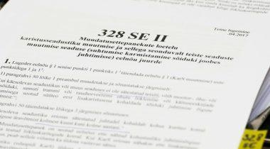 Проект закона о внесении изменений в Пенитенциарный кодекс и, в связи с этим, в другие законы (ужесточение отношения к вождению в нетрезвом виде)