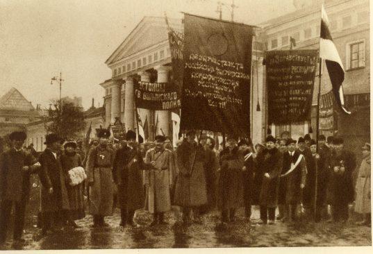 Eestlaste meeleavaldus Petrogradis, 8. apr. (26. märts) 1917. Eesti Vabadussõda 1918-1920. 1. Tallinn: Mats, 1996, lk. 26.