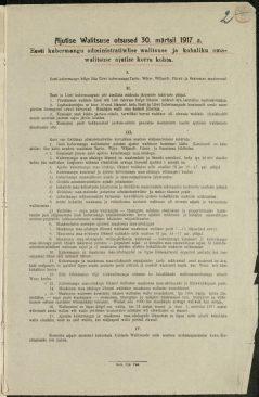 Venemaa Ajutise Valitsuse otsused 12. apr.(30. märts) 1917
