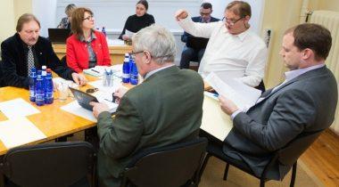 Kомиссия Рийгикогу по проблеме для разработки направлений развития государственной реформы