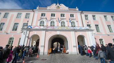 The Riigikogu Open House Day