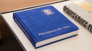 Põhiseaduse 25. aastapäevale pühendatud näitus