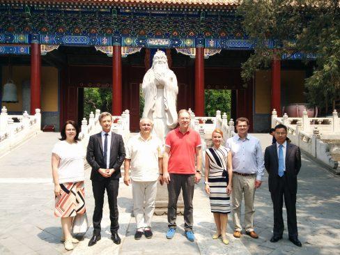 Väliskomisjon Hiinas