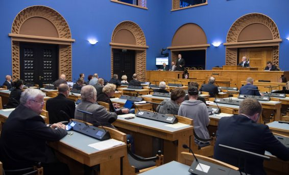 Riigikogu infotund 15. novembril 2017. Foto: Erik Peinar / Riigikogu Kantselei