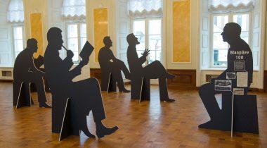 Maapäev 100 näitus