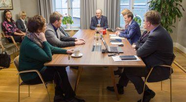 Комиссия по контролю государственного бюджета