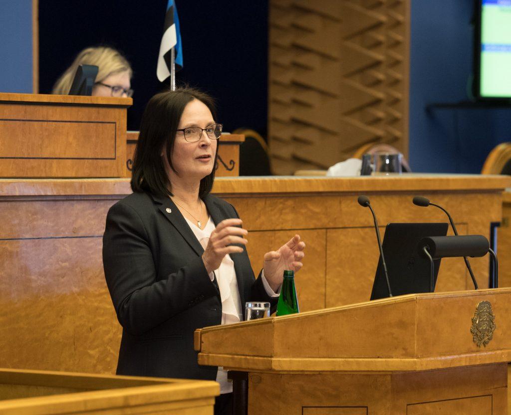 Катрин Каарма