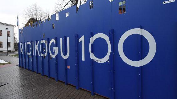 """""""Riigikogu 100"""" näitus"""