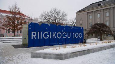 Riigikogu anniversary exhibition reached Pärnu. Photo: Erik Peinar