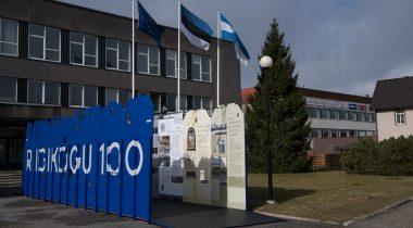 """Näitus """"Riigikogu 100"""""""