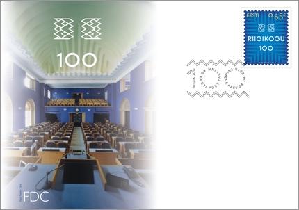 Riigikogu 100 postmark