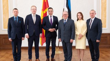 Foreign Affairs Committee acknowledged North Macedonia's Euro-Atlantic aspirations