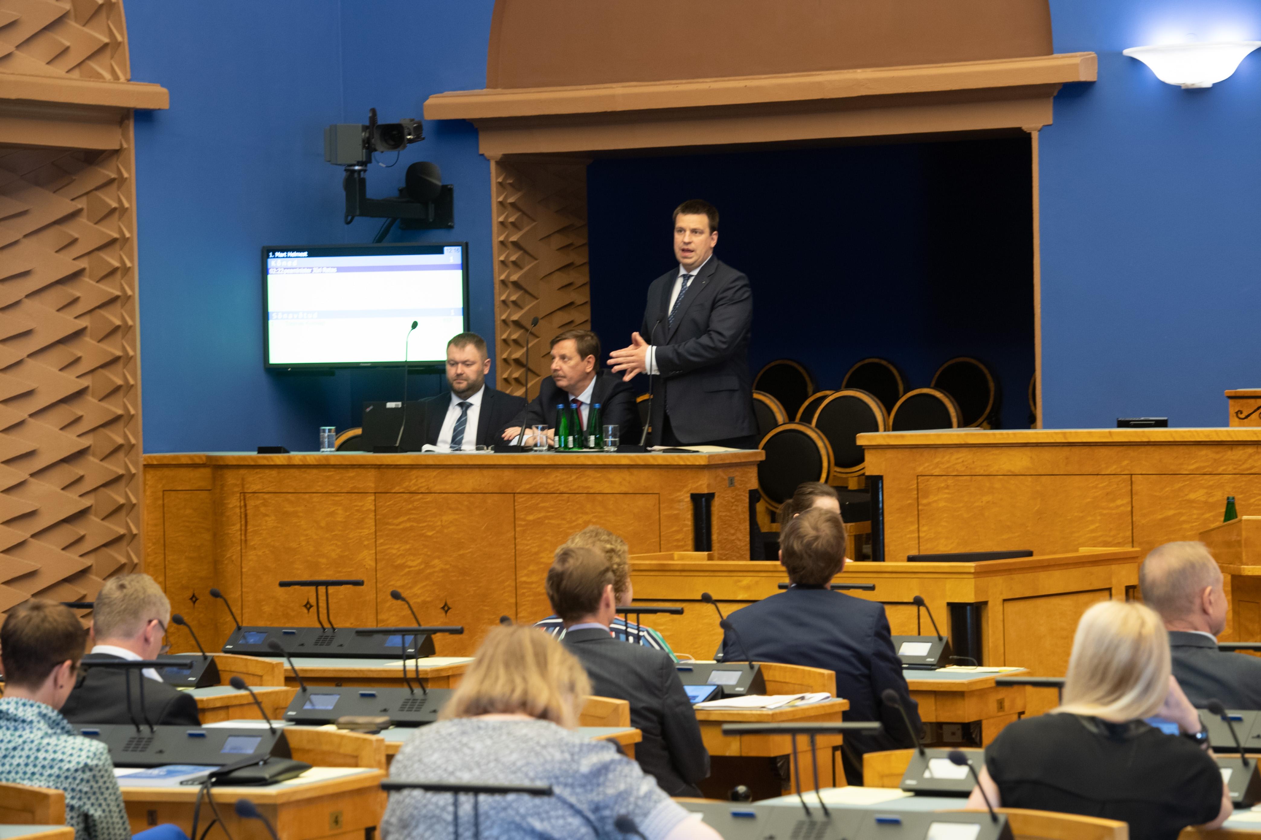 Infotunnis käsitleti eelarvestrateegias kavandatud välisvahendite kasutamist