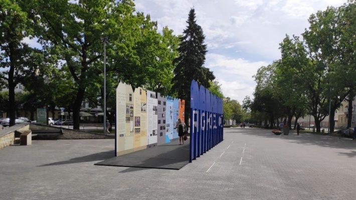 Riigikogu juubelinäitus Narvas