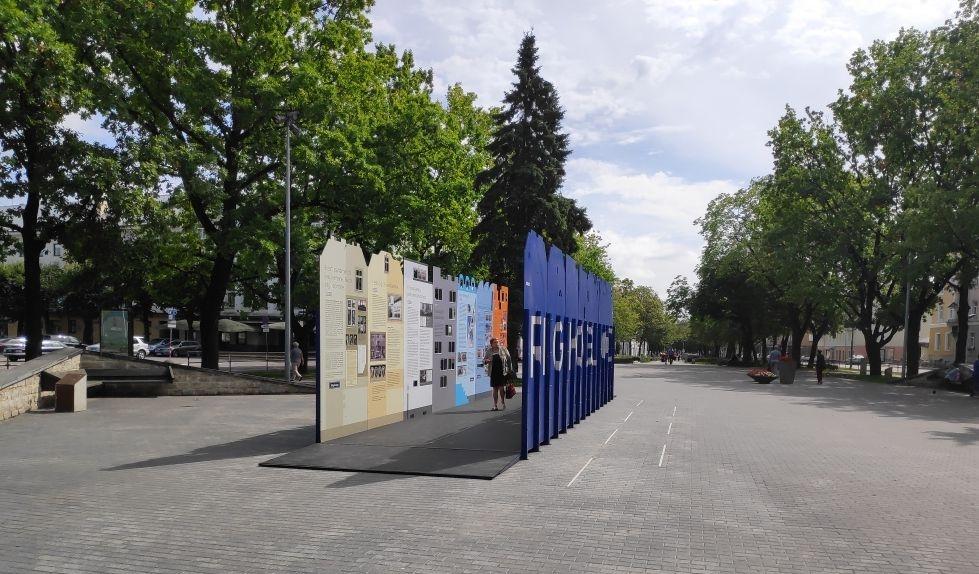 Riigikogu juubelinäitusega saab tutvuda Narvas