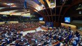 ENPA istung. Foto: Council of Europe/Ellen Wuibaux
