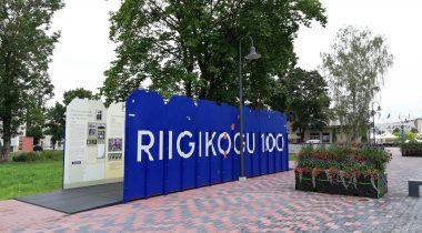 """Rändnäitus """"Riigikogu 100"""" Rakveres"""