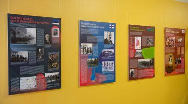 В Рийгикогу открывается выставка, приуроченная к Дням родственных народов